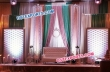 Royal Look Crystal Fitted Leather Backdrop Panel