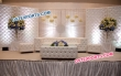 Romantic White Tufted Wedding Stage