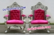 Wedding Silver Bride And Groom Chairs