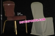 Banquet Hall Chair Cover Manufacturer