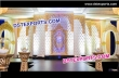 New Style Elegance Tufted Modern Designs Stage