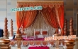 Heavy Embrodried Drapes  Backdrop For Marriage