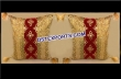 Embrodried Golden  Cushion Cover For Wedding